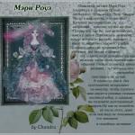 maryros2