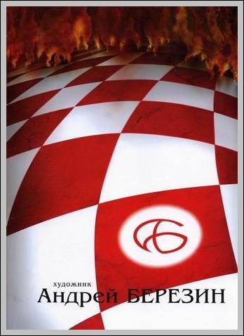 каталог-2007-г